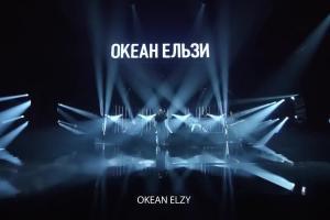 Ukraiński zespół Okean Elzy reklamuje Play