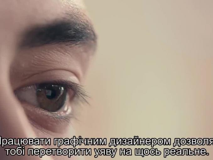 Ukrainiec w Polsce reklamuje Heyah na kartę