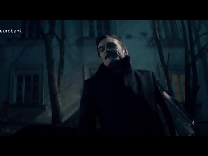 Wampiry i Piotr Adamczyk w reklamie eurobanku