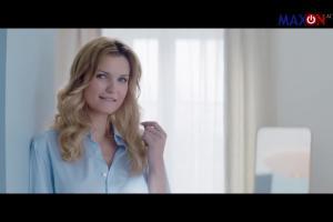 """MaxON Active na erekcję w reklamie """"certyfikowany przez kobiety"""""""