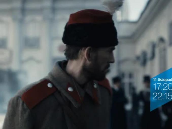 """TVP1 dwukrotnie pokaże dziś pilot nowego serialu """"Ziuk. Młody Piłsudski"""" (wideo)"""