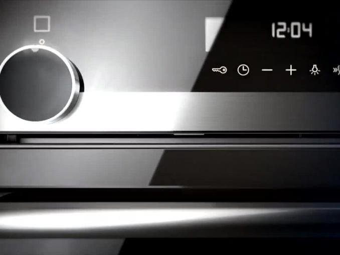 """Siemens: """"Technologia premium z premią"""""""