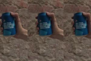 """Dezy w spocie """"To Pepsi dla Was"""""""