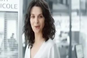 Credit Agricole Bank Polska - reklama kredytu prostoliczonego