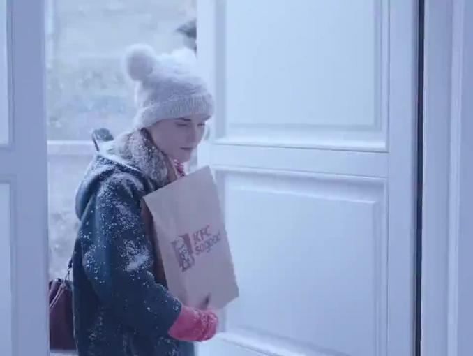 """KFC reklamuje """"smak szlachetnych serów"""""""