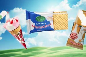 Muuucia wyzwala uczucia - reklama lodów Zielona Budka