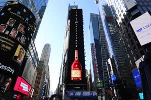 Spotify wyróżnia Natalię Szroeder na Times Square w Nowym Jorku