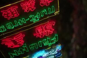 Azjatycki restaurator o Leszku Chmielewskim w reklamie piwa Lech