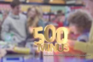 """Kaufland reklamuje promocję cenową """"500 minus"""""""